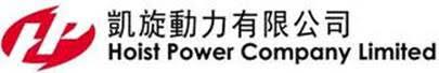Hoist Power Company Limited
